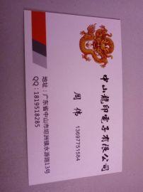 惠普MFP630打印机硒鼓加粉CF281A硒鼓