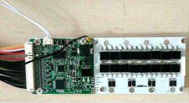 1-32串**电池保护板RS485/232/SMBUS/IIC/UART