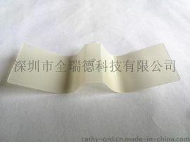 透明PC热弯加工 1.2米PC折弯加工 PC热压成型 PC板CNC雕刻