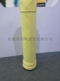 陶瓷厂喷雾干燥塔除尘袋