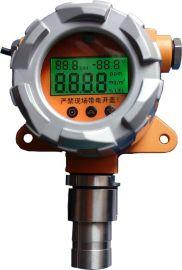 二氧化**体检测仪(适用二氧化**消毒行业浓度检测)