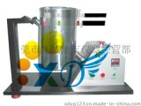 XD-B44 幹洗機