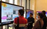 鸿合65寸触摸屏一体机交互电子白板触控电脑HD-I6558E/I6559E