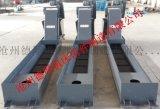 鋼管廠銑邊機設備專用鏈板式排屑機