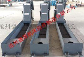 钢管厂铣边机设备专用链板式排屑机