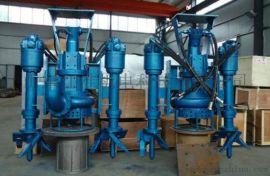 液压式泥沙泵、挖掘机泥浆泵、液压抽沙泵