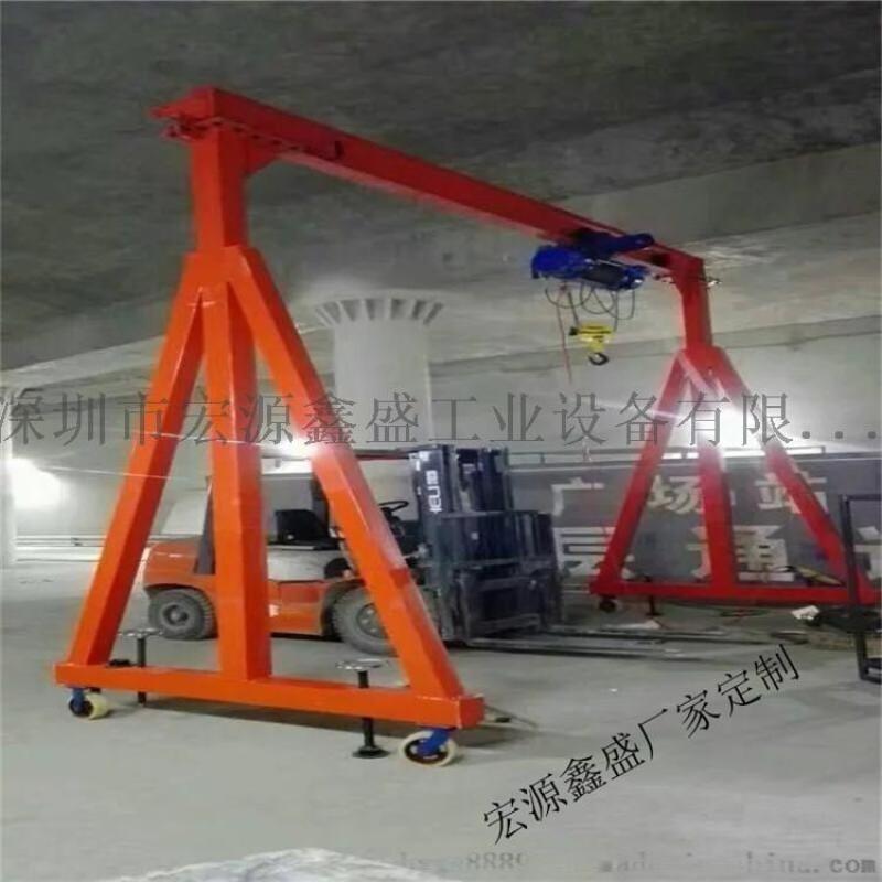手拉式简易龙门吊架,轻型小型龙门架,深圳龙门架厂家
