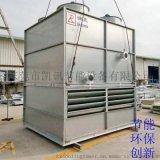 中频炉水冷却 250T闭式冷却塔 冷凝器