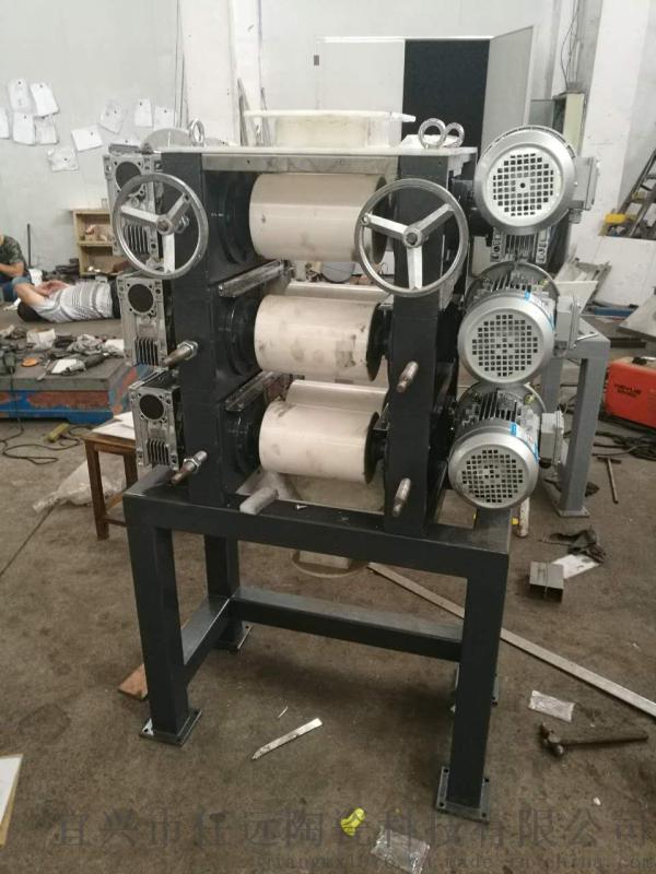 全陶瓷无污染超细粉碎机 全封闭无粉尘超微粉碎机