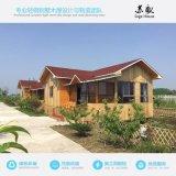 新型農村輕鋼木屋別墅房屋 鄉村自建農家樂 專業設計