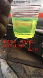 上海锅炉专用柴油,上海锅炉燃料油配送