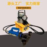 便携手提式电动钢筋 液压钢筋弯曲机