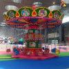 大型摇头飞椅游乐设备,景区户外游乐设备定制