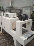出售二手BSE-450型遠紅外熱收縮膜包裝機
