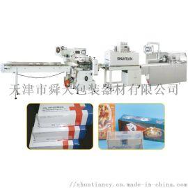 天津厂家批发枕式包装机自动包装机