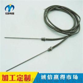 异型 直径3mm 单端 液体 加热管  电加热棒