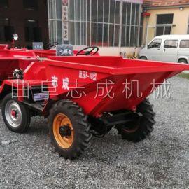 志成自卸式柴油翻斗车建筑工程农用车1.8T