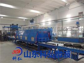 工业智能化微波加热干燥设备专业生产厂家