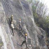 山体边坡防护网.边坡防护网厂家.主动边坡防护网