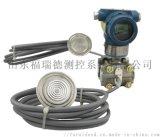 厂家供应FD3051智能远传压力/差压变送器