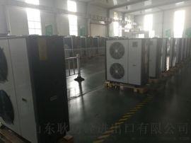 商用空氣能熱水器中央空調/河北空氣能廠家