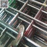 國標D8鋼筋網片 CRB550廠家直銷