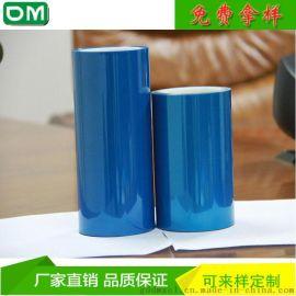 双层PET硅胶保护膜高度洁净透明pet膜批发代理