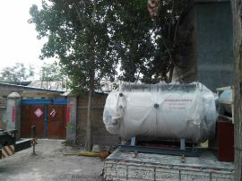 1吨热水锅炉燃气常压热水锅炉维修调试