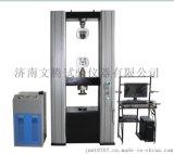 电子万能材料试验机的用途 塑料拉力试验机