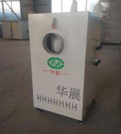车间打磨除尘器 工业烟雾粉尘净化器