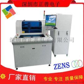 新款PCB板曲线分板机 在线式国产分板机厂家供应