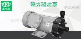 化学药夜输送磁力泵耐腐蚀磁力泵美宝为你保驾护航
