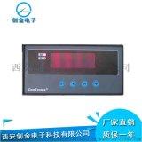 智慧數顯控制器 萬能輸入型壓力液位溫度控制器