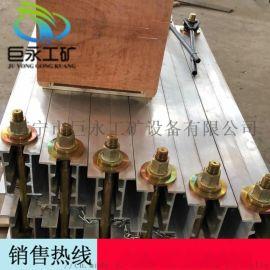 便携式皮带矿用硫化机 硫化机厂家直销 质美价廉