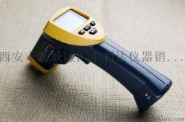 西安哪裏有賣紅外測溫儀13891913067