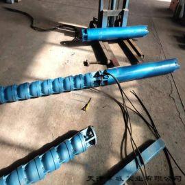 山东·高扬程潜水泵 高扬程矿用潜水泵