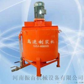 水机混凝土搅拌机 灰浆搅拌桶 高低速搅拌机