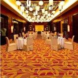 鄭州寫字樓地毯 鄭州檯球廳純色滿鋪圈絨辦公地毯廠家