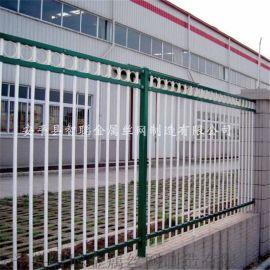 锌钢护栏网 院墙铁栅栏 厂家供应锌钢护栏