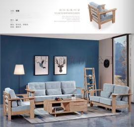 实木家具厂家:实木沙发,实木茶几