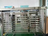 遂宁工业污水紫外线消毒模块设备