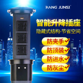 提供 无线充电插座 智能升降插座 触摸升降插座 厨柜插座