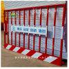 鶴崗工農工地基坑護欄網標準供應商現貨