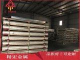 5052耐腐蝕鋁板5052拉絲鋁板5052鏡面鋁板