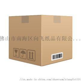 佛山饮料纸箱,货运纸箱,水果纸箱