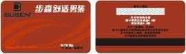 会员卡(HYS001)