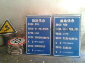 甘肃交通标志牌厂 兰州路牌制作厂家