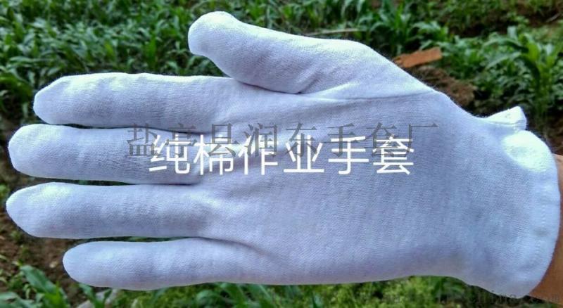 純棉透氣白手套