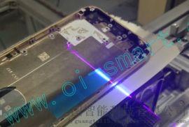 苏州光图智能3D电脑键盘检测