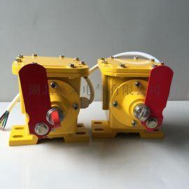 撕裂检测器HSS-725A6、撕裂开关